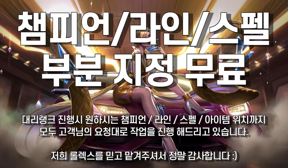 대리랭크-이벤트_1-1.png